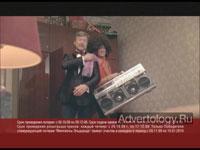 "Телереклама ""Квартира"", бренд: Эльдорадо, агентство: Instinct"