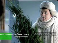 """Телереклама """"10 бесплатных минут"""", бренд: Мегафон, агентство: Instinct"""