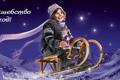 """Печатная реклама """"Альпийское волшебство""""  Агентство: Ogilvy Group  Рекламодатель: Kraft Foods Russia  Бренд: Milka"""