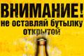 """Наружная реклама """"Сильное пиво 7""""  Агентство: FUNC  Рекламодатель: Томское пиво  Бренд: Сильное"""