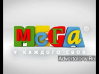 "Телереклама ""Зимняя распродажа"", бренд: Мега, агентство: Instinct"