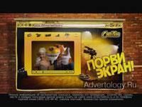 """Телереклама """"Властелин колец"""", бренд: Cheetos, агентство: BBDO Russia Group"""