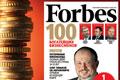 Стартует масштабная рекламная кампания журнала Forbes