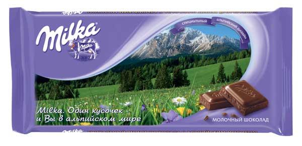 Milka. Один кусочек – и вы в альпийском мире!