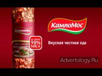 "Телереклама ""Мясозависимые"", бренд: КампоМос, агентство: Небо"