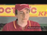 "Телереклама ""Value"", бренд: Ростик'с-KFC, агентство: Ogilvy & Mather Russia"