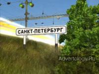 "Телереклама ""Белые ночи"", бренд: Клинское, агентство: Grey Moscow"