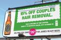 "Наружная реклама ""Coupon Billboard 1""  Агентство: Leo Burnett Toronto  Рекламодатель: James Ready  Бренд: James Ready"