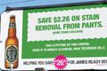 "Наружная реклама ""Coupon Billboard 3""  Агентство: Leo Burnett Toronto  Рекламодатель: James Ready  Бренд: James Ready"