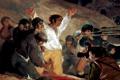 "Печатная реклама ""Goya""  Агентство: Respect APP  Рекламодатель: Magazine Historia  Бренд: Magazine Historia"