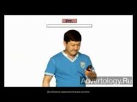 "Телереклама ""Диплом"", бренд: Beeline, агентство: McCann Erickson Kazakhstan"