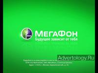 "Телереклама ""О`Хард"", бренд: Мегафон, агентство: Instinct"