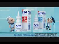 "Телереклама ""СНУП"", бренд: СНУП, агентство: Рекламные снайперы"