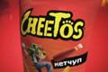 "Телереклама ""Призовойны""  Агентство: BBDO Moscow  Рекламодатель: Frito Lay  Бренд: Cheetos"