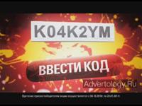 "Телереклама ""Призовойны"", бренд: Cheetos, агентство: BBDO Moscow"