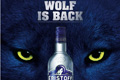 """Компания """"Бакарди Рус"""" запустила рекламную кампанию WOLF IS BACK для бренда водки Eristoff"""