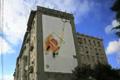 "Нестандартная реклама ""Stella Artois Graffity""  Рекламодатель: SUN InBev  Бренд: Stella Artois"