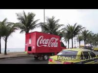 "Медиа-проект ""Happiness Truck"", бренд: Coca-Cola, агентство: Definition 6"
