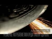"""Телереклама """"Викинг"""", бренд: FAXE, агентство: PILOTAZh"""
