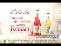 """Телереклама """"Фантазия цвета"""", бренд: Dolce Iris"""