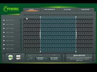 "Нестандартная реклама ""Создай свой трек"", бренд: Tuborg Green, агентство: TRAFFIC"