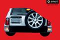 """Печатная реклама """"90 degress, 1""""  Агентство: Ponto de Criacao  Рекламодатель: Daimler AG  Бренд: Smart"""