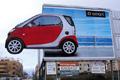 "Наружная реклама ""Corner billboard""  Агентство: Contrapunto BBDO  Рекламодатель: Daimler AG  Бренд: Smart"