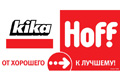 "Печатная реклама ""Kika - Hoff""  Агентство: SKY JAM  Бренд: Hoff"