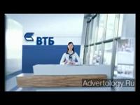 "Телереклама ""Автокредит"", бренд: ВТБ24"