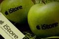 "Нестандартная реклама ""Fresh apples""  Агентство: Sacred Cow  Рекламодатель: iStore  Бренд: iStore"