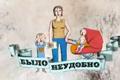 """Телереклама """"Няня""""  Агентство: Instinct  Рекламодатель: Пронто-Москва  Бренд: Из рук в руки"""
