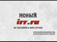 "Телереклама ""Няня"", бренд: Из рук в руки, агентство: Instinct"