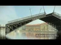 "Телереклама ""Россия"", бренд: Сибирская Корона"