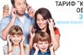 """Печатная реклама """"Кнопкины общаются""""  Агентство: TNC.Brands.Ads.  Рекламодатель: Ростелеком  Бренд: Ростелеком"""