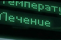 "Телереклама ""Рейс""  Агентство: Аарон Ллойд  Рекламодатель: НИАРМЕДИК ПЛЮС  Бренд: Кагоцел"