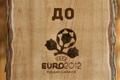 "Медиа-проект ""Допили до ЕВРО""  Агентство: CreativePeople  Рекламодатель: kuvalda.ru  Бренд: kuvalda.ru"