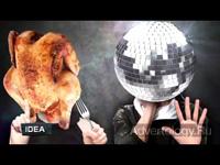"""Медиа-проект """"Невероятные приключения Девочки-индейки и Дискобоя"""", рекламодатель: REPUBLIC, агентство: Red Pepper"""