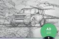 "Печатная реклама ""Goya vs JWT""  Агентство: TWIGA  Рекламодатель: Karmany"