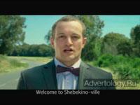 """Телереклама """"Всегдаберукино"""", бренд: Шебекинские, агентство: Instinct"""