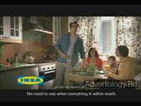 """Телереклама """"Не глядя"""", бренд: IKEA, агентство: Instinct"""