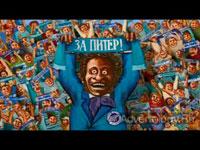 """Медиа-проект """"Солнце русской поэзии в Зените"""", агентство: Great Advertising Group"""