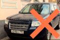 "Медиа-проект ""Parking Douche""  Агентство: LOOK AT MEDIA  Бренд: Village.ru"