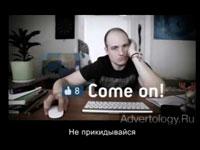 """Медиа-проект """"RexBall"""", бренд: Rexona, агентство: Initiative Moscow"""