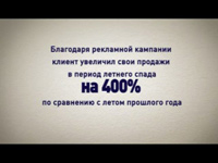 "Медиа-проект ""Англоговорящий ГАИшник"", бренд: Школа английского языка SPEAK WELL, агентство: Provid"