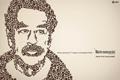 "Печатная реклама ""Saddam""  Агентство: Ray Adcom Pvt.  Бренд: Netromycin"