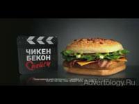 "Телереклама ""Джентельмены, удачи"", бренд: McDonald`s, агентство: DDB Russia"