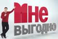 "Телереклама ""Банк Москвы меняет""  Агентство: Draftfcb Moscow  Рекламодатель: Банк Москвы  Бренд: Банк Москвы"
