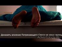 """Медиа-проект """"The Durex Experiment"""", бренд: Durex"""