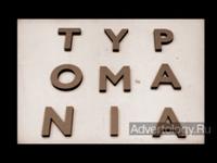 """Медиа-проект """"Typomania robot"""""""