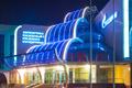 """Наружная реклама """"Дворец Водных Видов Спорта""""  Агентство: Неон-Арт"""